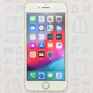 アイフォーン(iPhone)の【ラクマ公式】iPhone 7 32GB 355335084432997(スマートフォン本体)