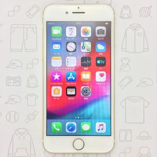 アイフォーン(iPhone)の【ラクマ公式】iPhone 7 32GB 355852080261766(スマートフォン本体)