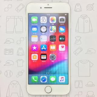 アイフォーン(iPhone)の【ラクマ公式】iPhone 7 32GB 355339080874962(スマートフォン本体)