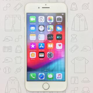 アイフォーン(iPhone)の【ラクマ公式】iPhone 7 32GB 355339084563751(スマートフォン本体)