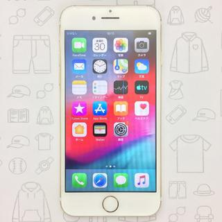 アイフォーン(iPhone)の【ラクマ公式】iPhone 7 32GB 355849080171482(スマートフォン本体)