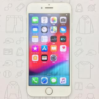 アイフォーン(iPhone)の【ラクマ公式】iPhone 7 32GB 355845080259111(スマートフォン本体)