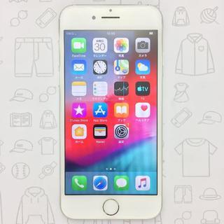 アイフォーン(iPhone)の【ラクマ公式】iPhone 7 32GB 355845080255986(スマートフォン本体)