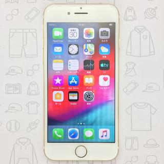 アイフォーン(iPhone)の【ラクマ公式】iPhone 7 32GB 355338084582027(スマートフォン本体)