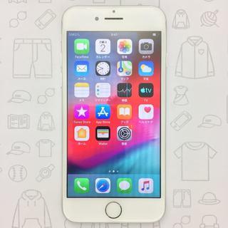 アイフォーン(iPhone)の【ラクマ公式】iPhone 7 32GB 355845080209629(スマートフォン本体)
