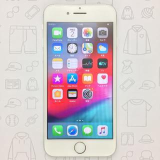 アイフォーン(iPhone)の【ラクマ公式】iPhone 7 32GB 353837081214742(スマートフォン本体)