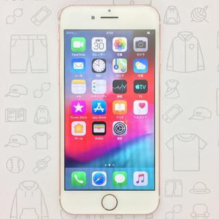 アイフォーン(iPhone)の【ラクマ公式】iPhone 7 32GB 355339084218174(スマートフォン本体)
