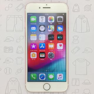 アイフォーン(iPhone)の【ラクマ公式】iPhone 7 32GB 355338084387435(スマートフォン本体)