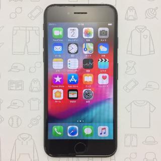 アイフォーン(iPhone)の【ラクマ公式】iPhone 7 32GB 359182079384783(スマートフォン本体)