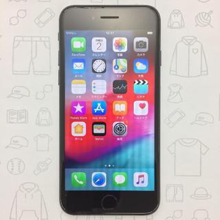 アイフォーン(iPhone)の【ラクマ公式】iPhone 7 32GB 353836081624090(スマートフォン本体)