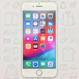 アイフォーン(iPhone)の【ラクマ公式】iPhone 7 32GB 355336085471067(スマートフォン本体)