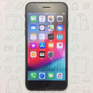 アイフォーン(iPhone)の【ラクマ公式】iPhone 7 32GB 355337083105970(スマートフォン本体)