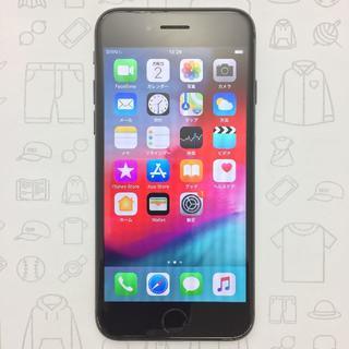 アイフォーン(iPhone)の【ラクマ公式】iPhone 7 32GB 359185076171327(スマートフォン本体)