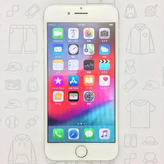 アイフォーン(iPhone)の【ラクマ公式】iPhone 7 32GB 353835084052044(スマートフォン本体)