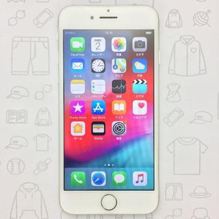 アイフォーン(iPhone)の【ラクマ公式】iPhone 7 32GB 355851080130153(スマートフォン本体)