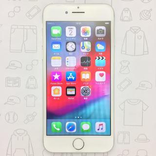 アイフォーン(iPhone)の【ラクマ公式】iPhone 7 32GB 353837089246811(スマートフォン本体)