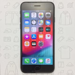 アイフォーン(iPhone)の【ラクマ公式】iPhone 7 32GB 353836088705975(スマートフォン本体)