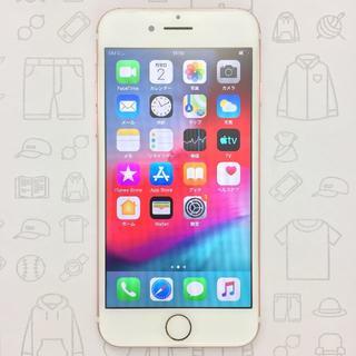 アイフォーン(iPhone)の【ラクマ公式】iPhone 7 32GB 355338084388516(スマートフォン本体)