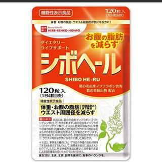 かおさん様専用シボヘール(ダイエット食品)