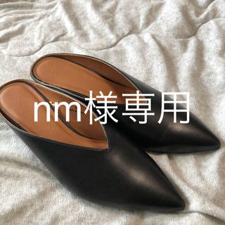 ジーユー(GU)のオシャレシュ-ズ(ローファー/革靴)