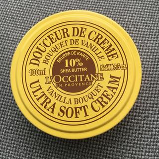 L'OCCITANE - ロクシタン ボディークリーム