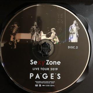 セクシー ゾーン(Sexy Zone)のSexy Zone LIVE TOUR 2019 PAGES  ドキュメンタリー(アイドル)
