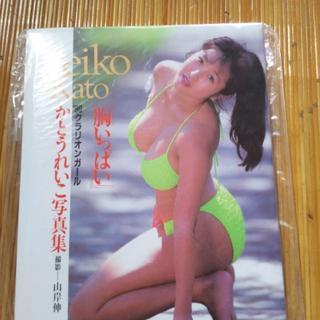 かとうれいこ 写真集 胸いっぱい 初版 ハイレグビキニ ハイレグ水着 美巨乳(女性タレント)