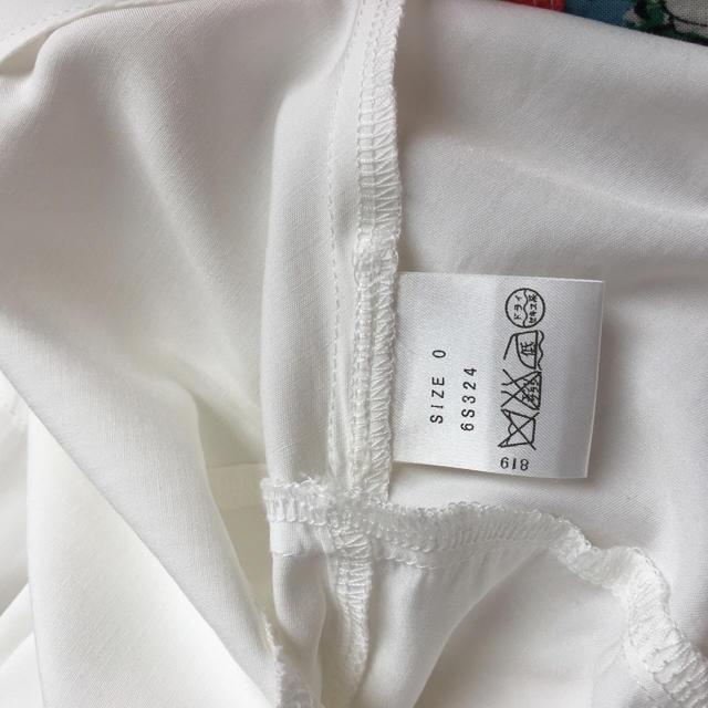 Chesty(チェスティ)のチェスティ❤️chesty❤️フリル ビジューブラウス 0 レディースのトップス(シャツ/ブラウス(長袖/七分))の商品写真