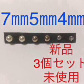 エイチアンドエム(H&M)のピアス まとめ売りピアス3種3個セット ヘッド7.5.4㎜ ピンクゴールド入(ピアス)