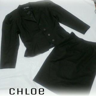 クロエ(Chloe)のChloe ジャケット&スカート (スーツ)