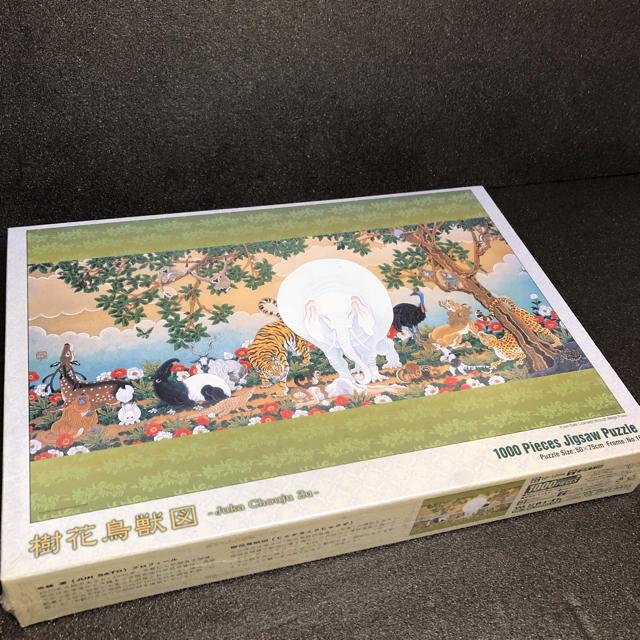 【新品未開封品】やのまん 樹花鳥獣図 1000ピース ジクソーパズル エンタメ/ホビーのエンタメ その他(その他)の商品写真