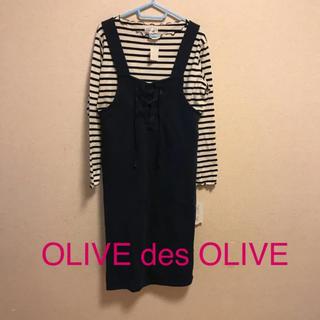 オリーブデオリーブ(OLIVEdesOLIVE)の新品 オリーブ デ オリーブ  OLIVE des OLIVE マタニティ(マタニティワンピース)