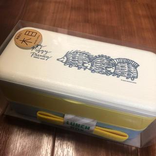 Lisa Larson - 新品 リサラーソン    ランチボックス お弁当箱