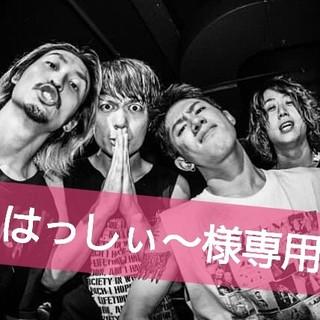 ワンオクロック(ONE OK ROCK)のはっしぃ~様専用ページ(キーホルダー/ストラップ)