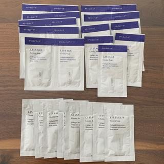リサージ(LISSAGE)のリサージ 洗顔料サンプル 27個(サンプル/トライアルキット)