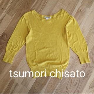 ツモリチサト(TSUMORI CHISATO)の☆断捨離sale!☆ tsumori chisato ニット イエロー(ニット/セーター)