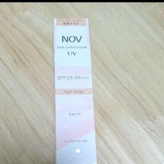 ノブ(NOV)のノブ  ベースコントロール  スムースUV 化粧下地 (化粧下地)
