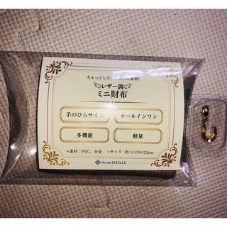 エステルドバルローズ(ESTELLE DE VALROSE)の金運財布(財布)