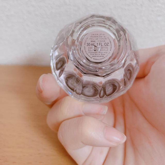 JILLSTUART(ジルスチュアート)のジルスチュアート クリスタルブルーム ヘアミスト コスメ/美容のヘアケア(ヘアウォーター/ヘアミスト)の商品写真