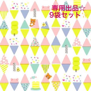専用出品✨9袋セット☆(ダイエット食品)