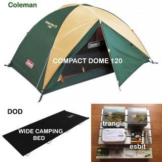 コールマン ドームテント DOD ベッド トランギア ソロキャンプ セット(テント/タープ)