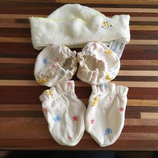 ミキハウス(mikihouse)の新生児 帽子&ミトン&靴下セット(その他)