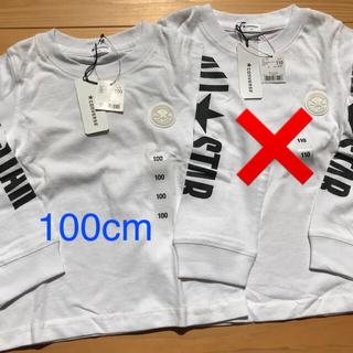 コンバース(CONVERSE)のコンバース オールスター ロンT 100cm(Tシャツ/カットソー)