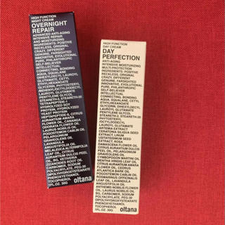 バーニーズニューヨーク(BARNEYS NEW YORK)の【新品】oltana SKIN MEDITATION set(フェイスクリーム)