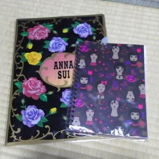 アナスイ(ANNA SUI)の★非売品★ANNA SUI  クリアファイル&ノート(ノート/メモ帳/ふせん)