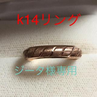k14ピンクゴールドリング値下げ(リング(指輪))