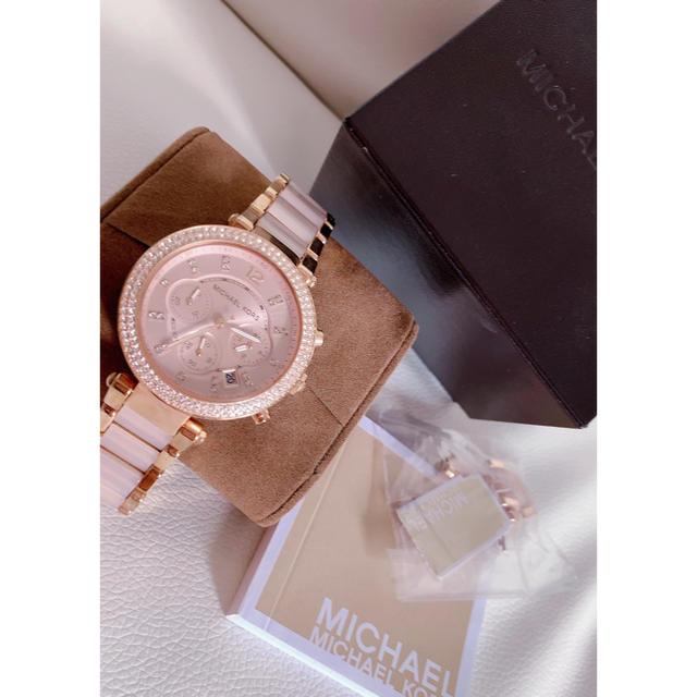 Michael Kors -  マイケルコース腕時計の通販 by M's shop|マイケルコースならラクマ