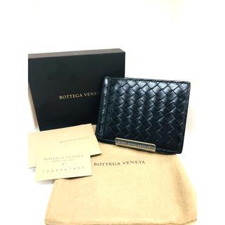 huge discount 4bb76 b80c5 BOTTEGA VENETA/ イントレ マネークリップ型折財布 美品 正規品