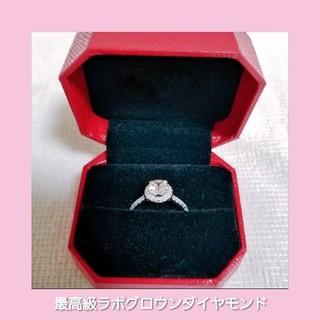 カルティエ(Cartier)の最高級 合成ダイヤモンド ラボグロウンダイヤモンド リング(リング(指輪))