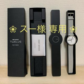 イッセイミヤケ(ISSEY MIYAKE)の◇ ISSEI MIYAKE 腕時計 ◇(腕時計)